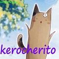 Kerocherito